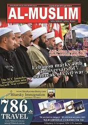 Almuslim April 2015 Magazine