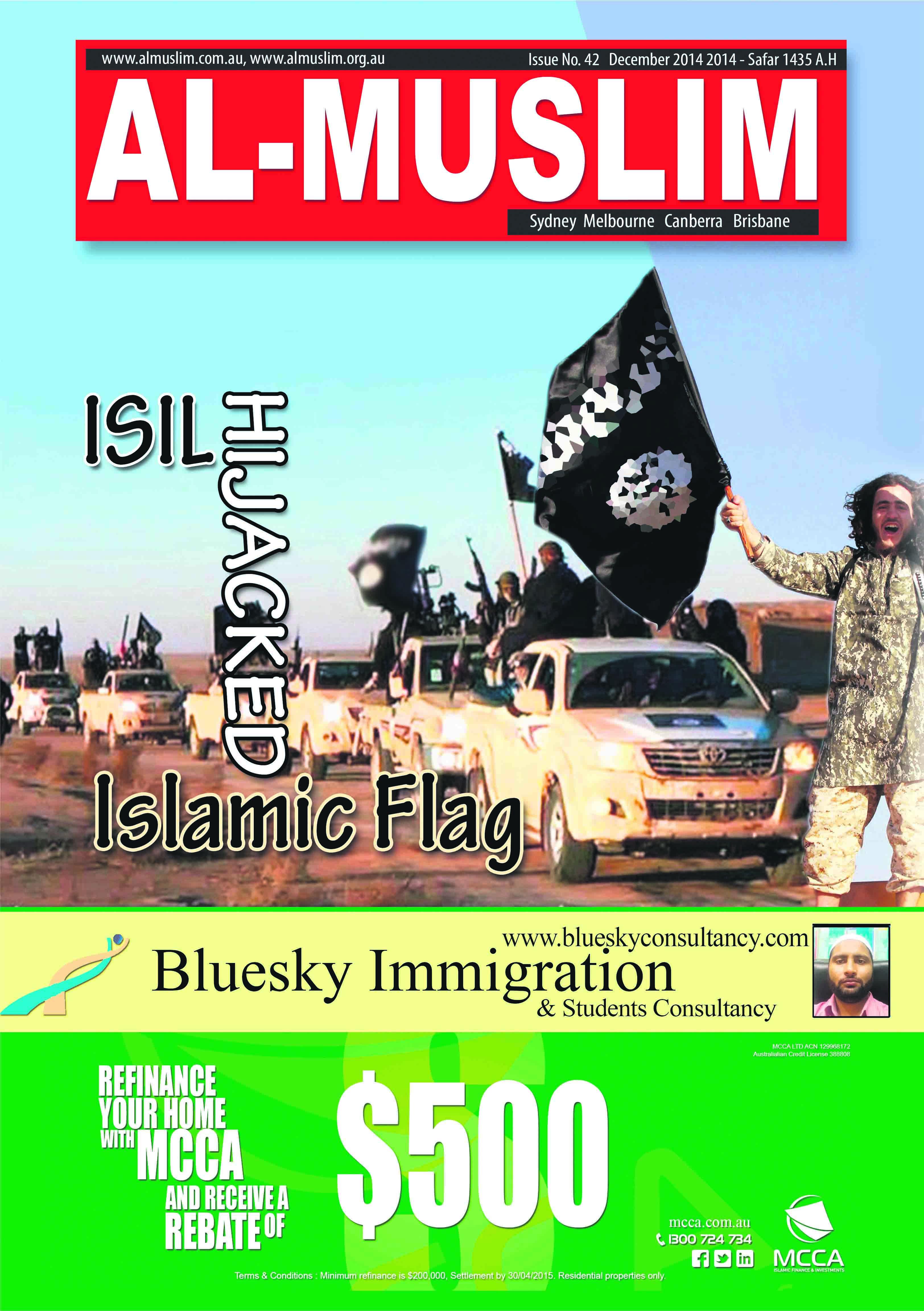 magazine muslim 2017 - volume 107 the muslim world 2016 - volume 106 the muslim world 2015 - volume 105 the muslim world 2014 - volume 104 the muslim world 2013 .