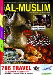 Almuslim June 2015 Magazine