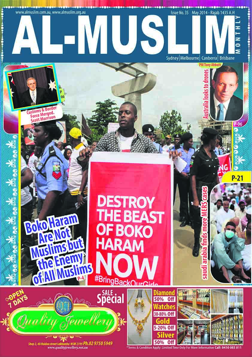 magazine muslim Mnm-tv is a powerful new channel that provides positive images of muslim-american culture through movies, documentaries, short films, news, music, comedy, vi.