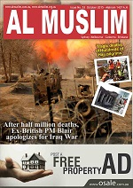 Almuslim October 2015 Magazine
