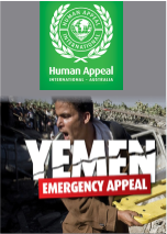 Human Apeal advertise with almuslim news