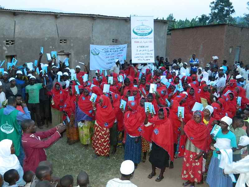 194 people convert to Islam in African country Rwanda