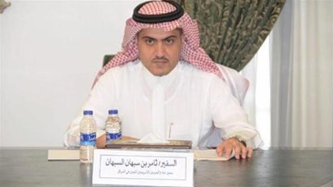 Saudi King to provide immediate aid to Anbar province iraq