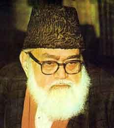34th death anniversary of Maulana Modudi observed