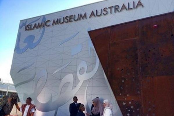'Cradle of Islam' launched at Islamic Museum Australia