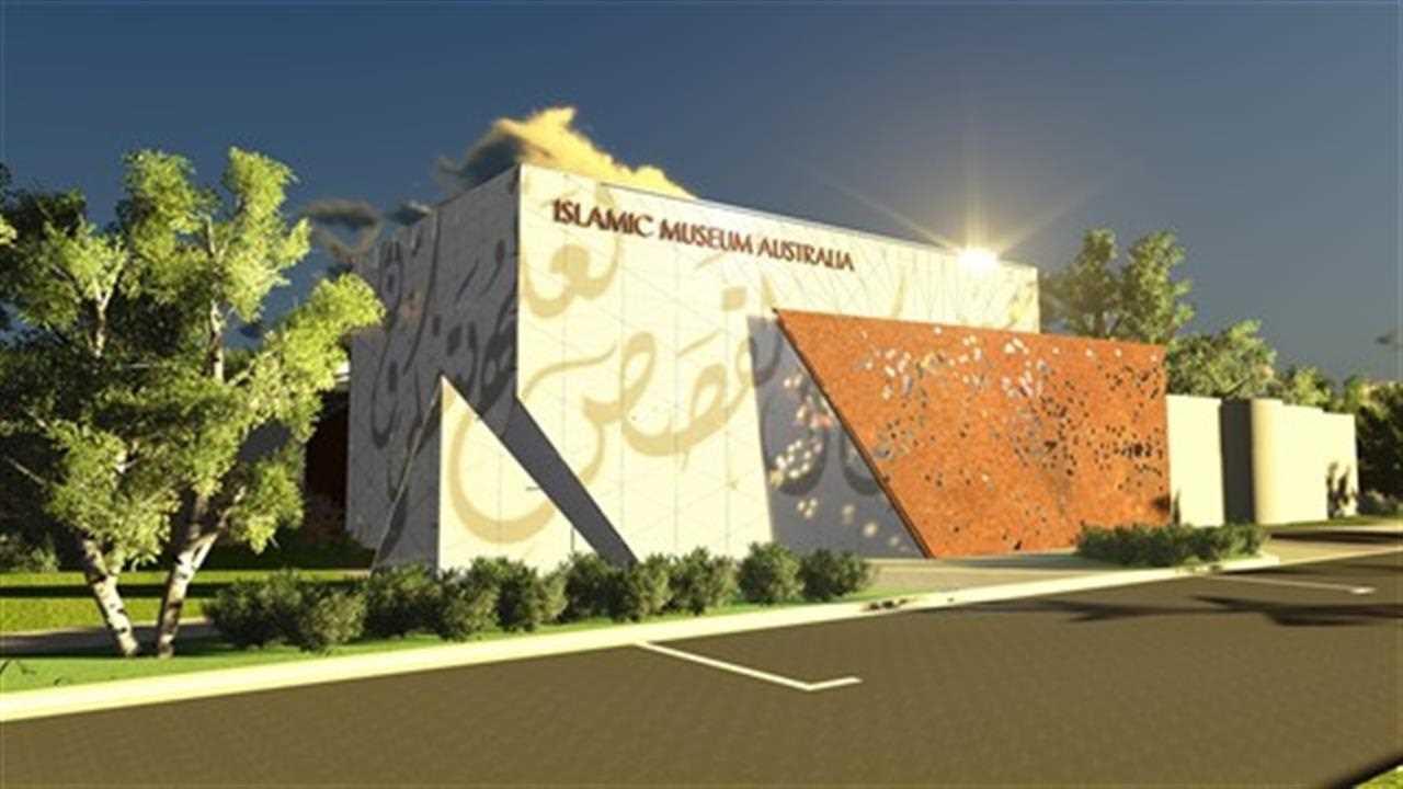 Australian Prime Minister Malcolm Turnbull tours the Islamic Museum of Australia in Thornbury in Melbourne