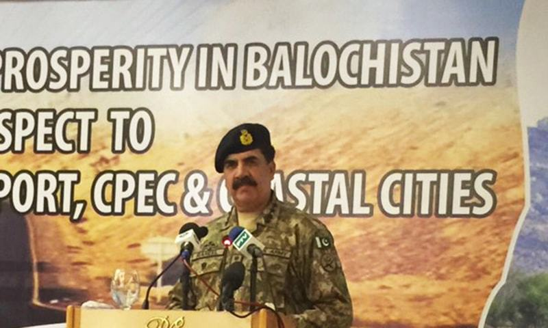 RAW openly involved in destabilizing Pakistan: Pakistan Army Chief