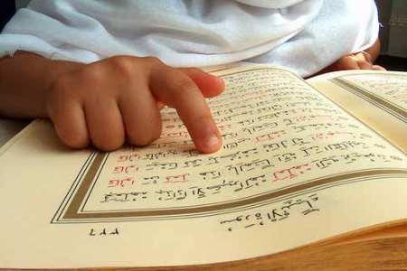 First Ukrainian Muslim Woman to Memorize Holy Quran