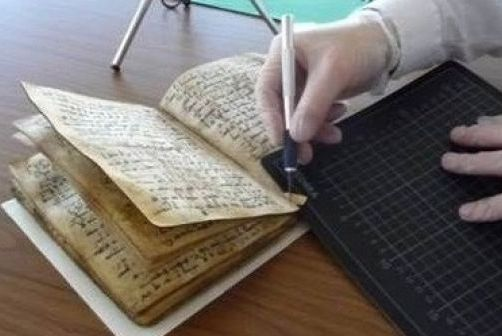World`s oldest Quran from Muhammad (PBUH) era found in UK university