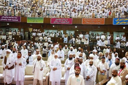 Pakistan: Ulema Conference Declare Suicide attacks against Islam