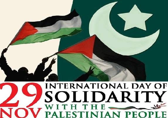 Pakistan reaffirms support for rights of Palestinians