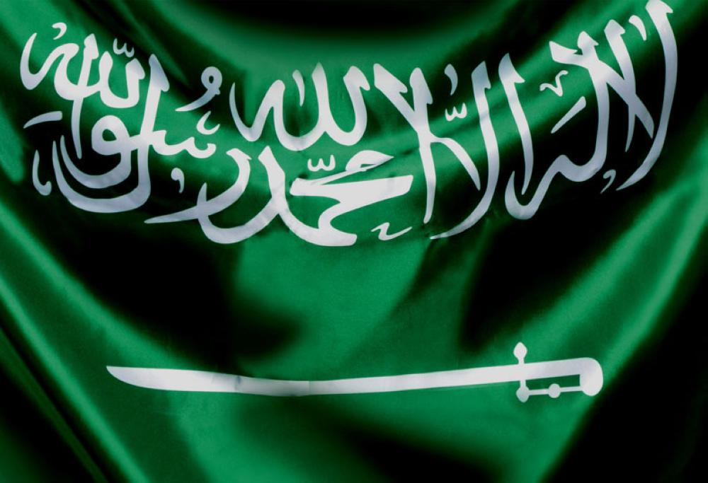KSA freezes accounts of detained suspects, corruption money to be reimbursed to treasury