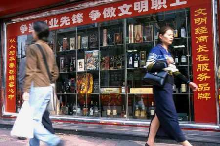 Chinese Authorities order Muslim Shop Owners to sell Alcohol