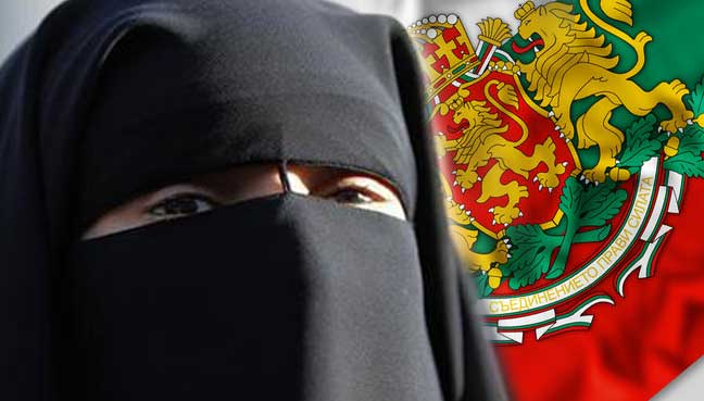 Bulgarian town bans face veil in public: Bulgaria