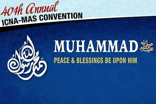 US Muslim Convention Honors Prophet (Peace Be Upon Him)