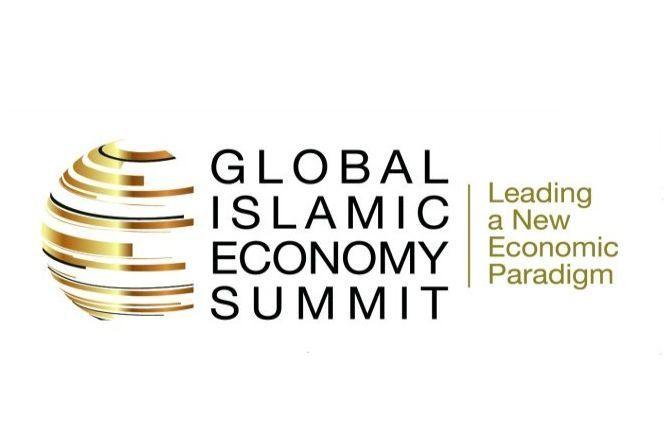 Dubai to host Global Islamic Economy Summit 2015