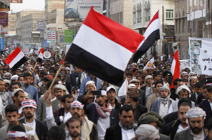 Call for Houthi civil disobedience in Yemen