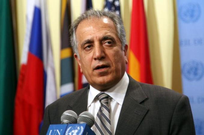 Ex-US envoy probed for money laundering