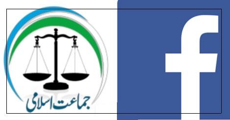 Face Book restore jamat-e-islami Pakistan Facebook page