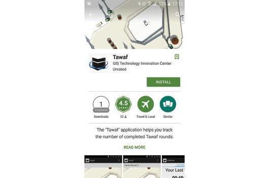 Free wifi and mobile phone app help pilgrims in the Masjid al-Haram
