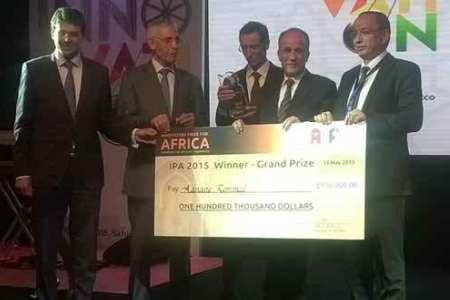 Moroccan scientist wins the African Innovation Prize 2015