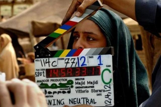 Saudi Grand Mufti slams Iran`s movie on Prophet Muhammad (PBUH)