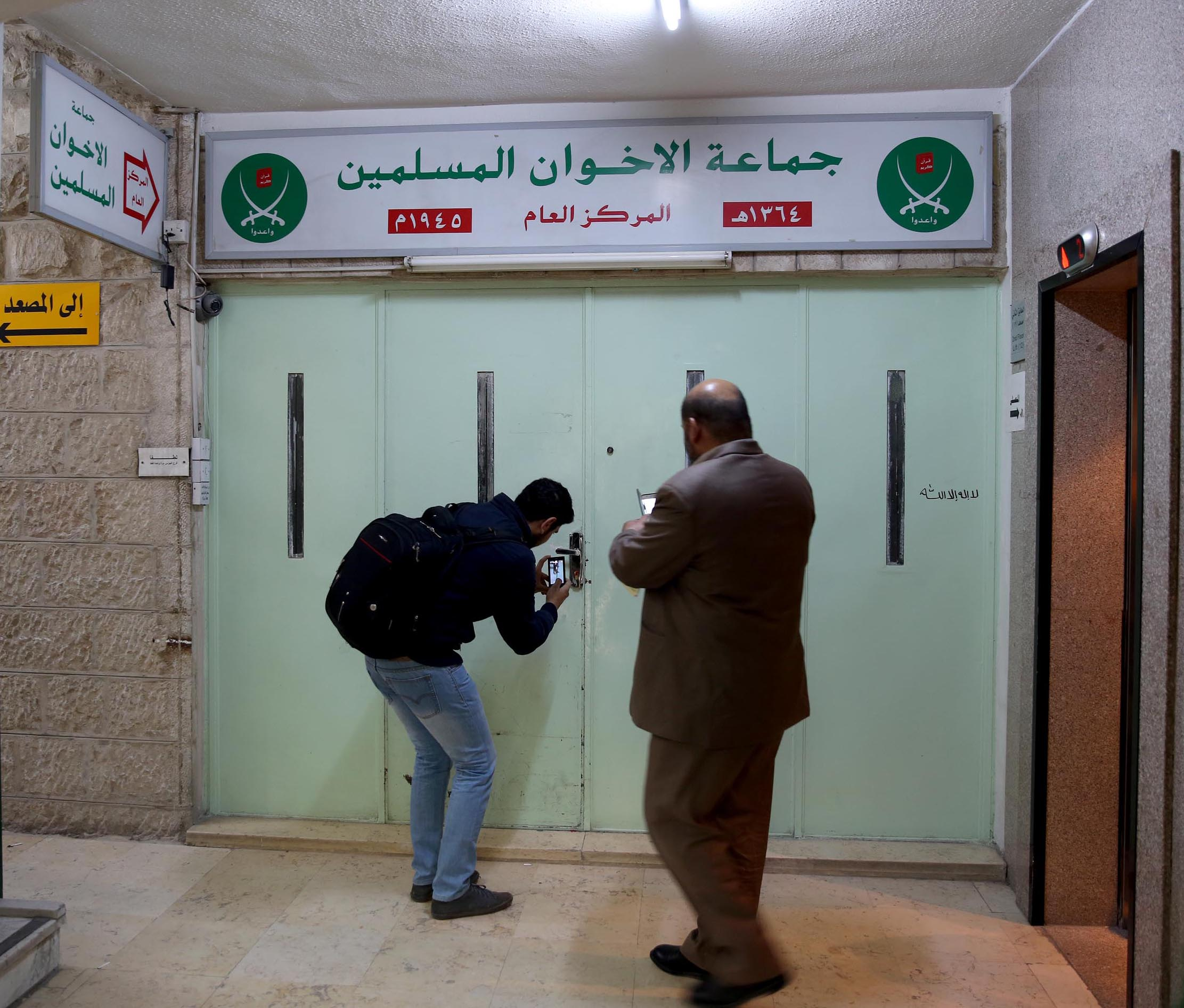 Police storm Muslim Brotherhood HQ in Amman : Jordan