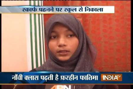Indian Muslim Student Denied Entry to Class for Hijab
