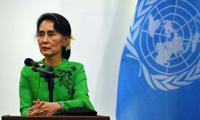 Myanmar Suu Kyi slams