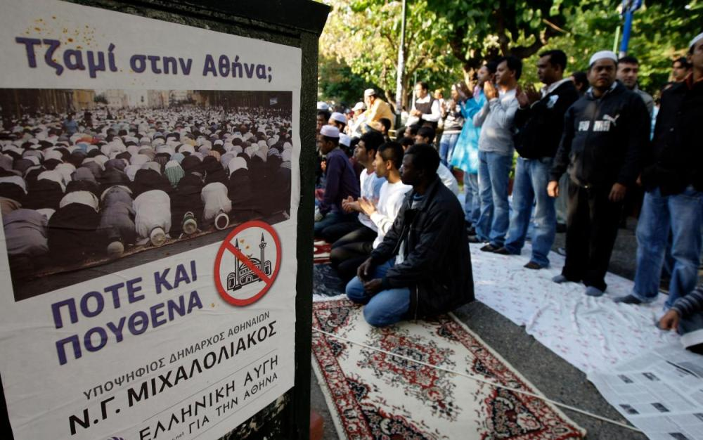 Greek allows construction of mosque in Athens, a European Capital without mosque