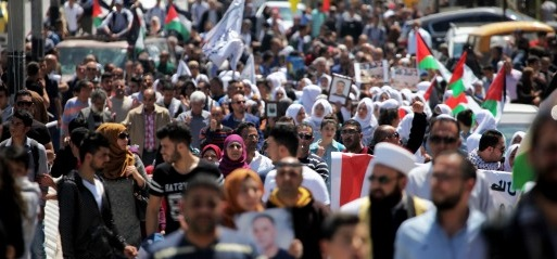 Gazans demand release of loved ones jailed by Israel