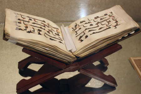 Germany: Quran prints from Prophet Muhammad (PBUH) era on display