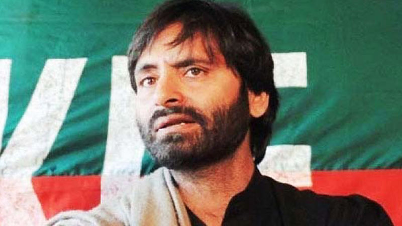 JKLF leader Yasin Malik was shifted to (ICU) in critical condition