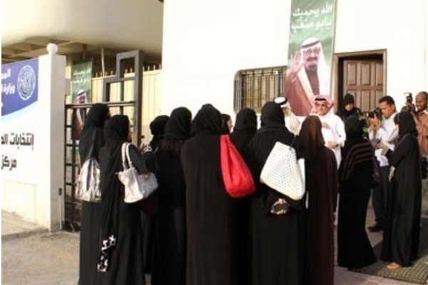 Saudi women granted right to vote and be elected in the upcoming municipal elections
