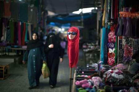 First ever Women Market opened in Bamyan, Afghanistan