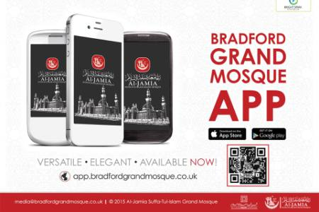 UK: Bradford Grand Mosque launched mobile app for the teachings of Islam