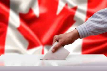 Cast vote in federal election  Canadian Muslim leaders to community