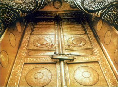 Lock of Khana Kaba changed after thirty years