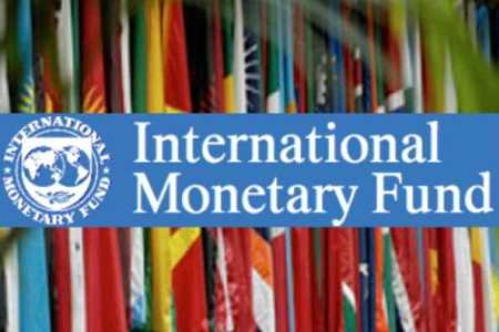 Islamic Finance Must Address Challenges To Thrive: International Monetary Fund