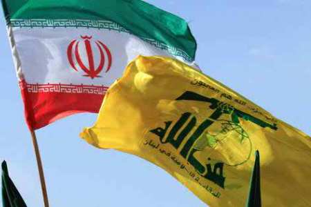 US removed Iran and Hizbullah from Terror Threat List