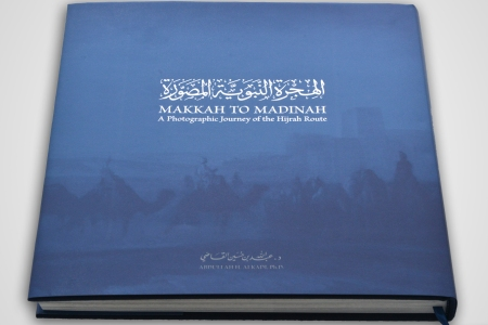 'Makkah to Madinah' Photographic Journey of Hijrah launched at National Geograph