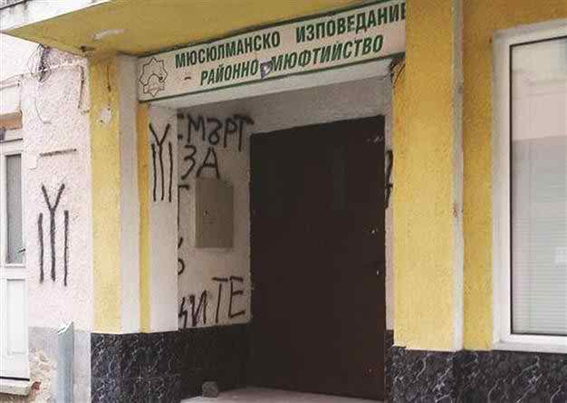 Vandals scrawled 'Death to Turks' on Mufti's Office in Bulgaria