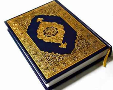 Finland: Public broadcasting to read entire The Quran in new series