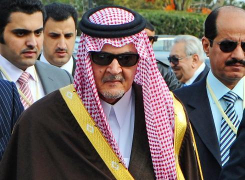 Saudi Foreign Minister arrives on Pakistan's visit