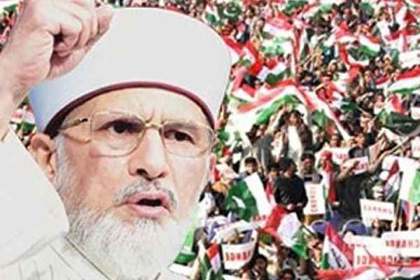 Dr Tahirul Qadri claims he will change system if gets 2/3 majority in polls