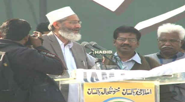 JI wants to make Pakistan 'Islamic welfare state' like Madina: Sirajul Haq