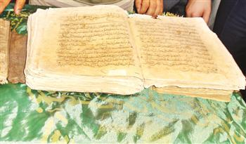 Historic Quran found from a mosque in Turkey