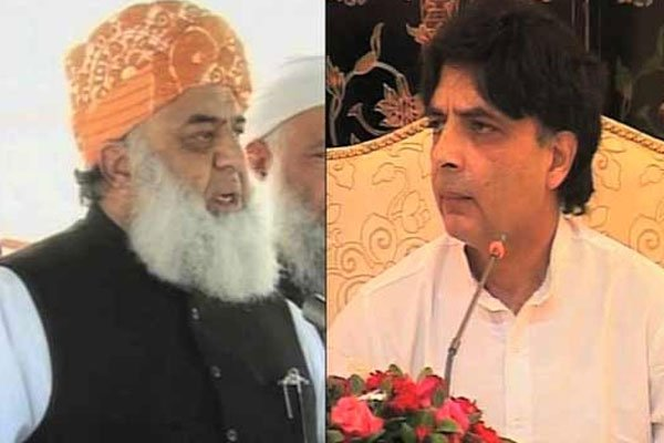 Some Taliban factions opposing peace talks: Ch Nisar
