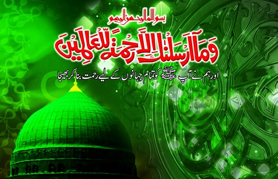 Rabi-ul-awwal....Humanity has been blessed in this month